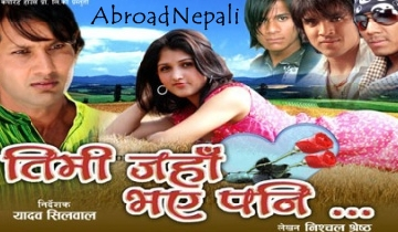 flirting meaning in nepali movies youtube: