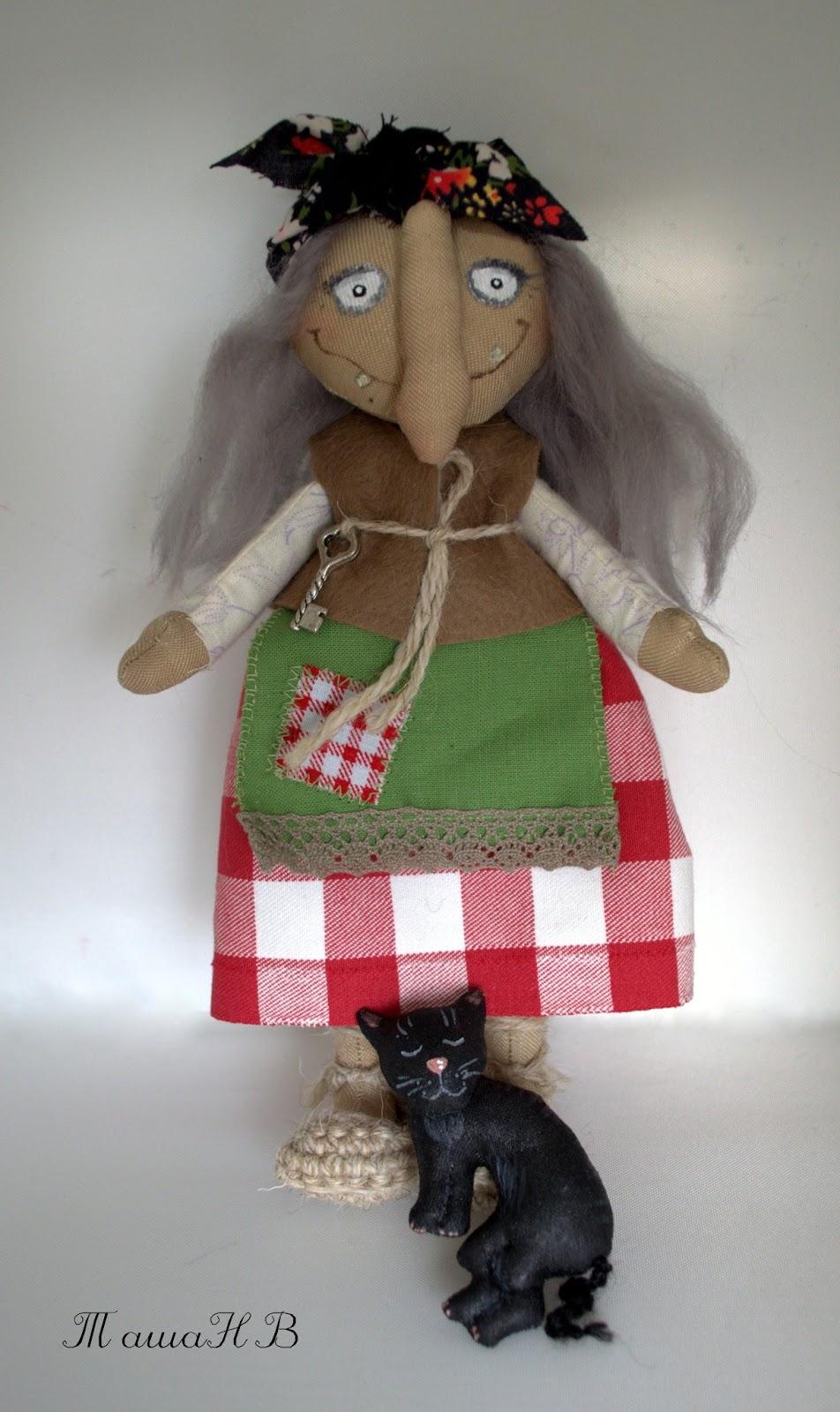 Как сделать куклу Баба Яга своими руками 91