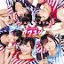 2013.11.6 [Single] アイドル妖怪カワユシ - カワユシ アラワル mp3 320k