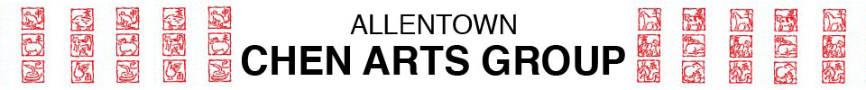 Allentown Chen Arts Group