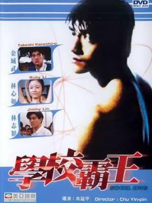Bá Vương Học Đường - School Days (1995)