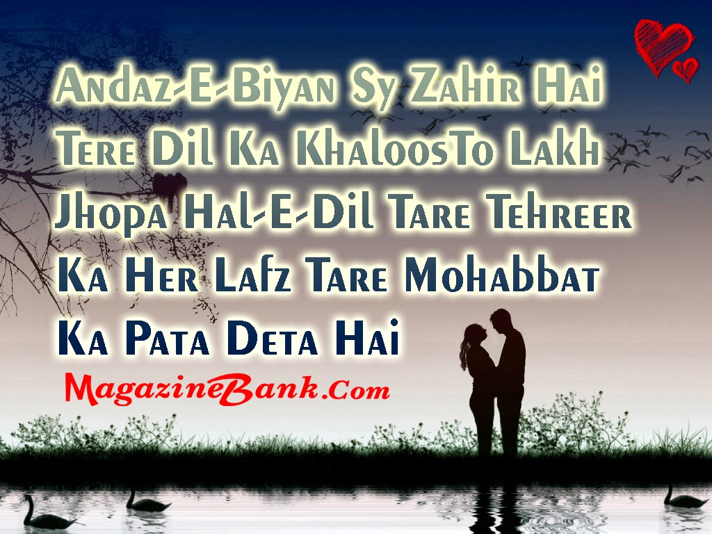 I Love You Quotes Urdu : Love Quotes In Urdu. QuotesGram