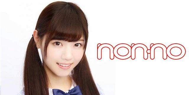 nishino-nanase-pada-majalah-non-no