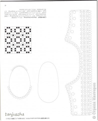 Открытка с пинетками шаблон пинеток
