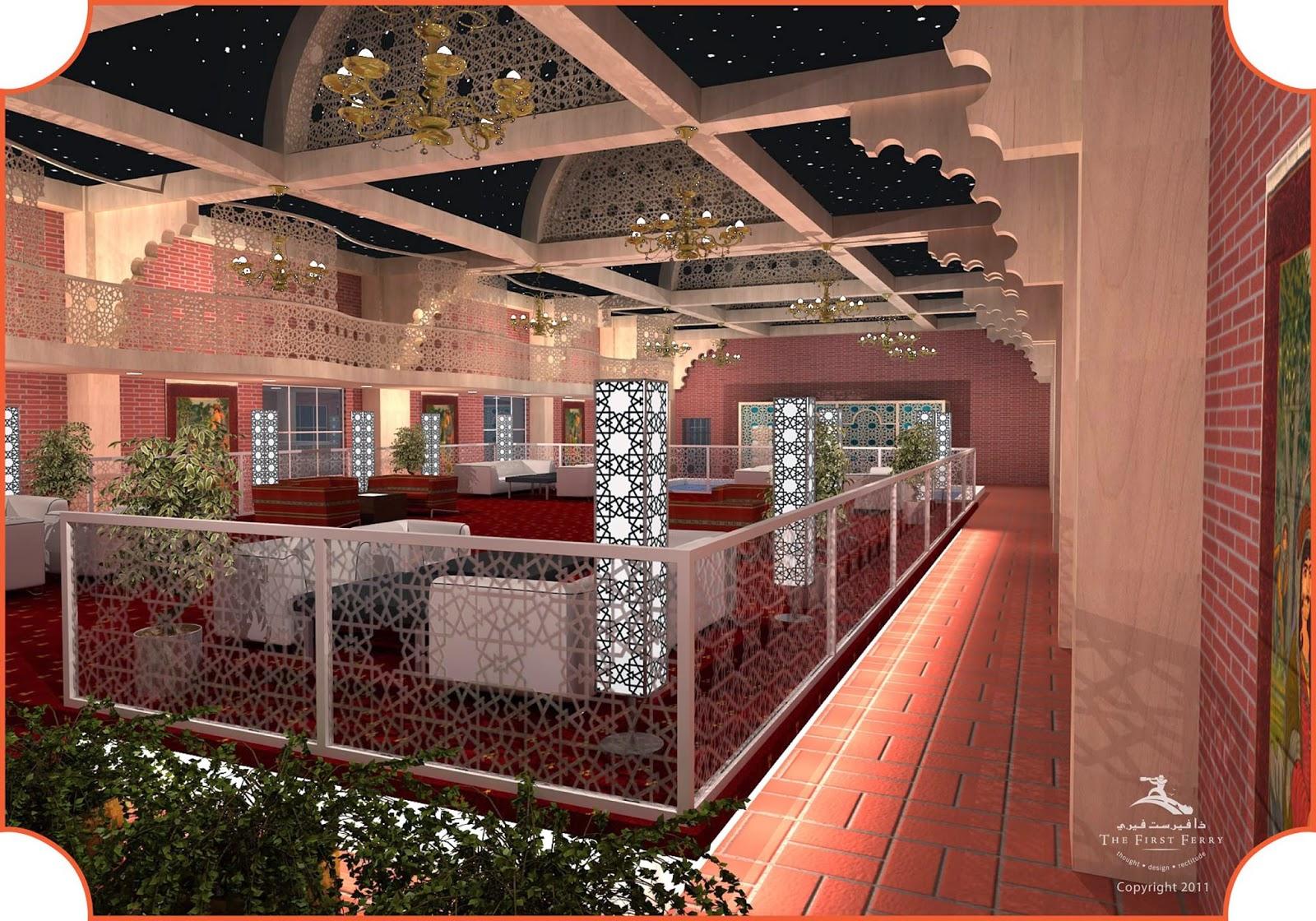 majlis design, Swimming Pool,
