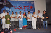 Janmasthanam Audio launch-thumbnail-19