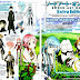Download Anime Sword Art Online Extra Edition Subtitle Indonesia | Aan Subs