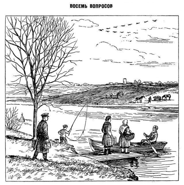 советские загадки на логику в картинках с ответами