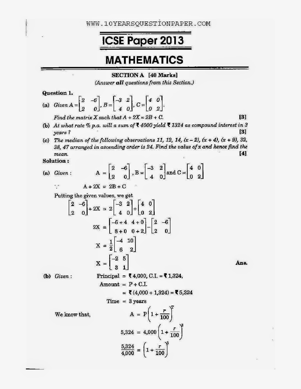 icse class 10th mathematics solved question paper 2013