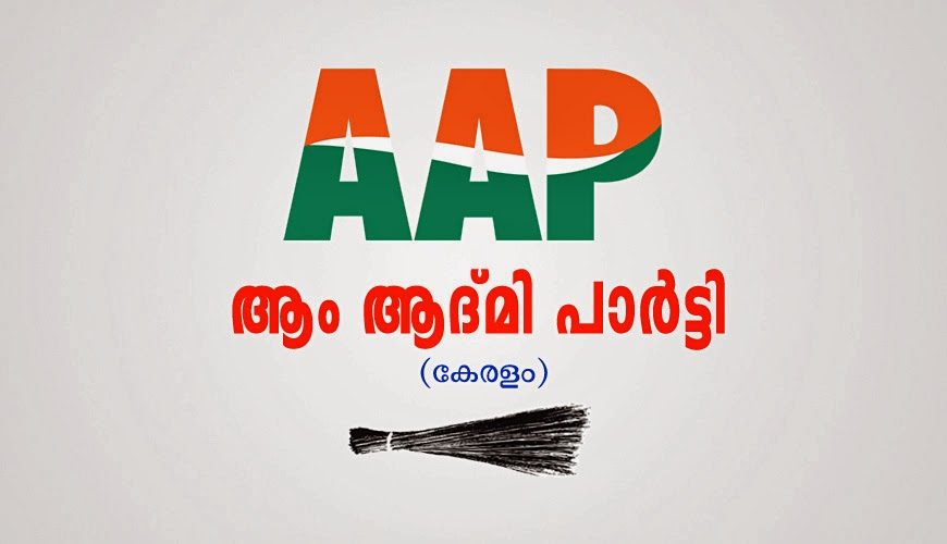 Aam Aadmi Party Keralam Wallpaper Aam Aadmi Party India News And