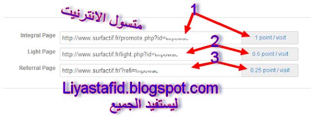 اربح الطرق مشاركاتك منتدى الدولار 07.png