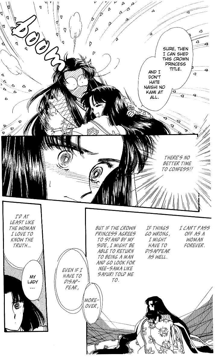 ざちえんじ!; ざ・ちぇんじ!; Ima Torikaebaya Monogatari; The Change                           010 Page 44