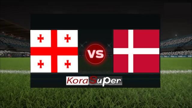 اليوم مشاهدة مباراة الدنمارك وجورجيا بث مباشر 10-06-2019 الإثنين