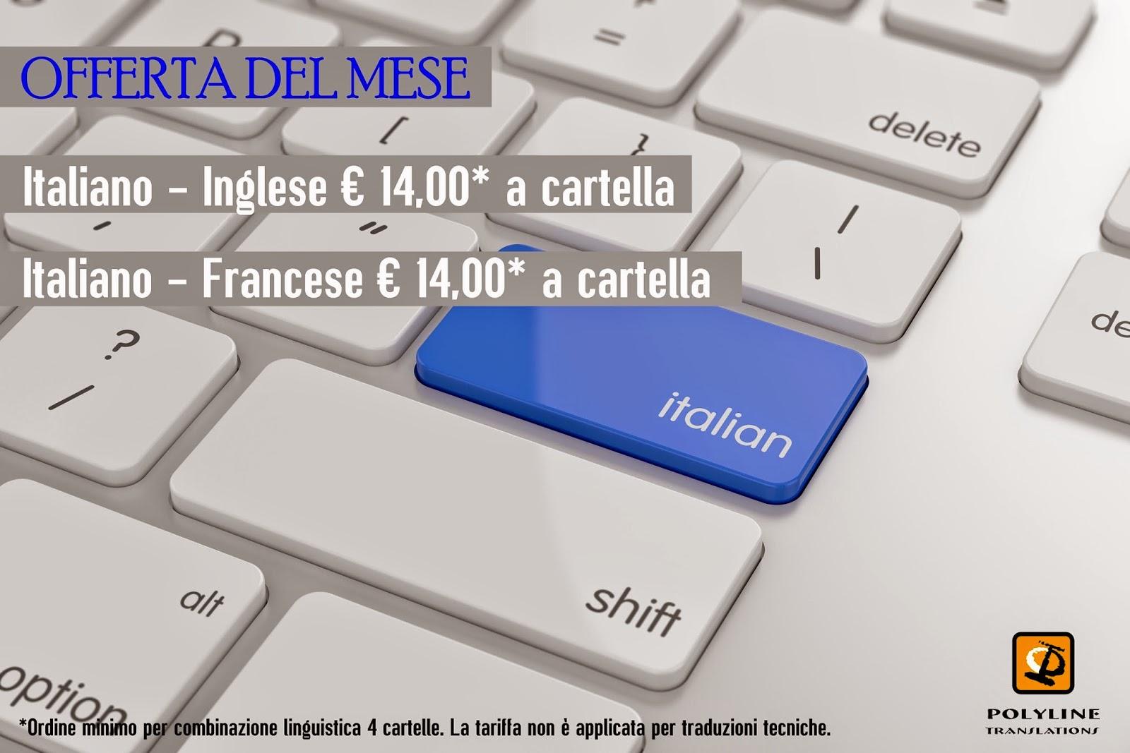 Offerta del mese italiano inglese e italiano francese for Casa prefabbricata offerta del mese