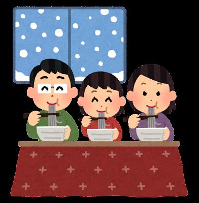 年越しそばを食べる家族のイラスト