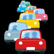 渋滞のイラスト