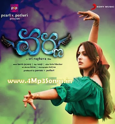 http://www.4mp3songs.in/2013/10/varna-2013-telugu-mp3songs-free-download.html