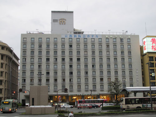 Photo 25 New Hankyu Hotel Tokyo