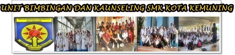 Unit Bimbingan Dan Kaunseling SMK Kota Kemuning