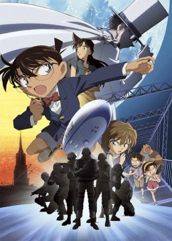 Detective Conan Movie 14 (2010)