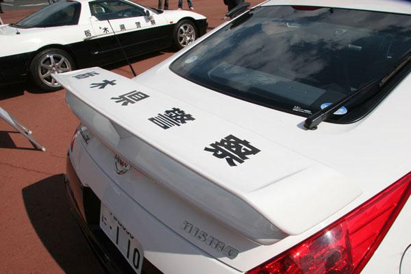 Nissan Fairlady Z (350Z) Z33 police  警察 japoński policyjny samochód