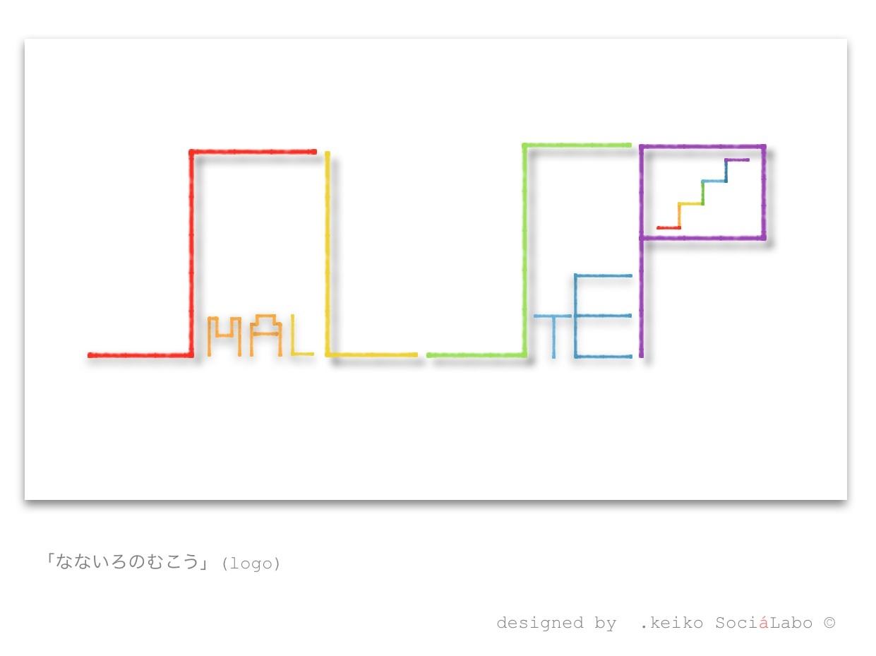 works#16 なないろのむこう(logo)