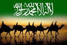 Kisah Atho' Bin Abi Rabah
