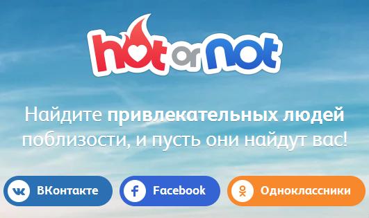 сайт знакомств рейтинг москва-км2