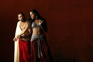 Kartika Apsara Movie Stills