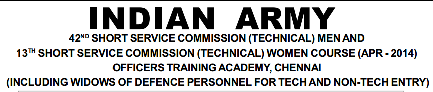 Indian Army Recruitment 2013 For Engineers