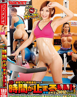 RCT-814 Watch Part 5 Delusion Lottery 3 Hour