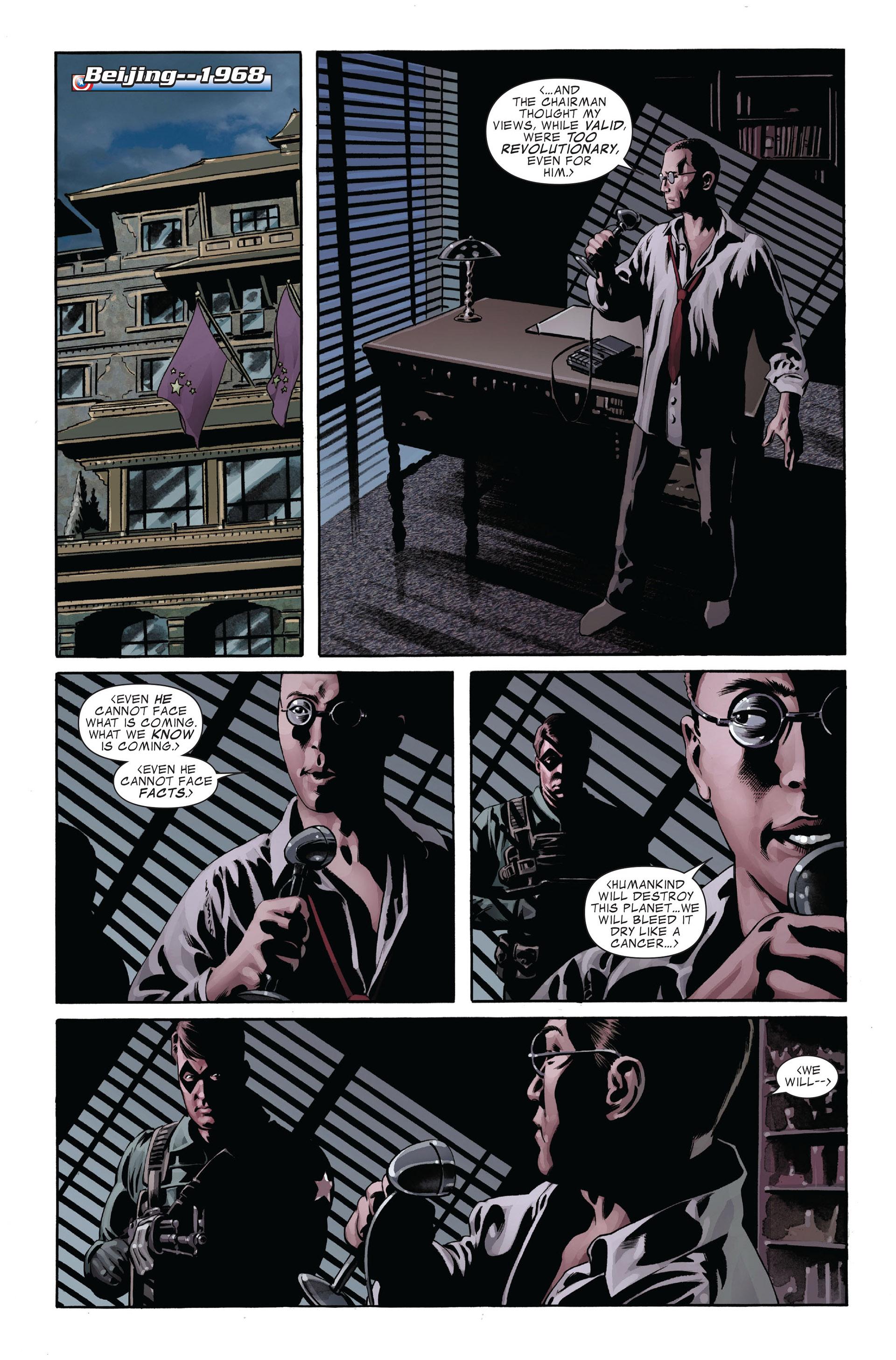 Captain America (2005) Issue #44 #44 - English 22