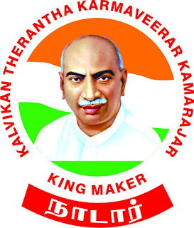 kamarajar the king maker