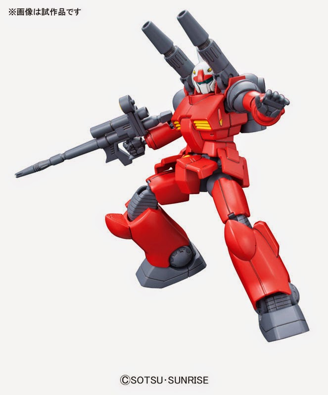 guncannon model kit