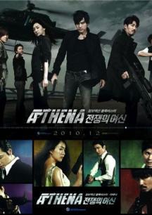 Athena: Nữ Thần Chiến Tranh - Athena: Goddess Of... (2010)