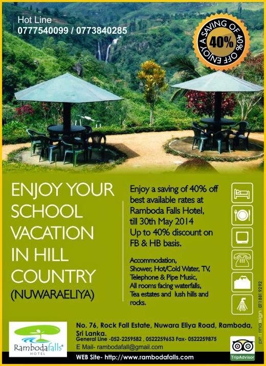 Enjoy your School Vacation in hill country (Nuwaraeliya).