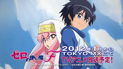 zero no tsukaima f cuarta temporada anime final director