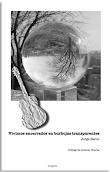 Vivimos encerrados en burbujas transparentes (2011)