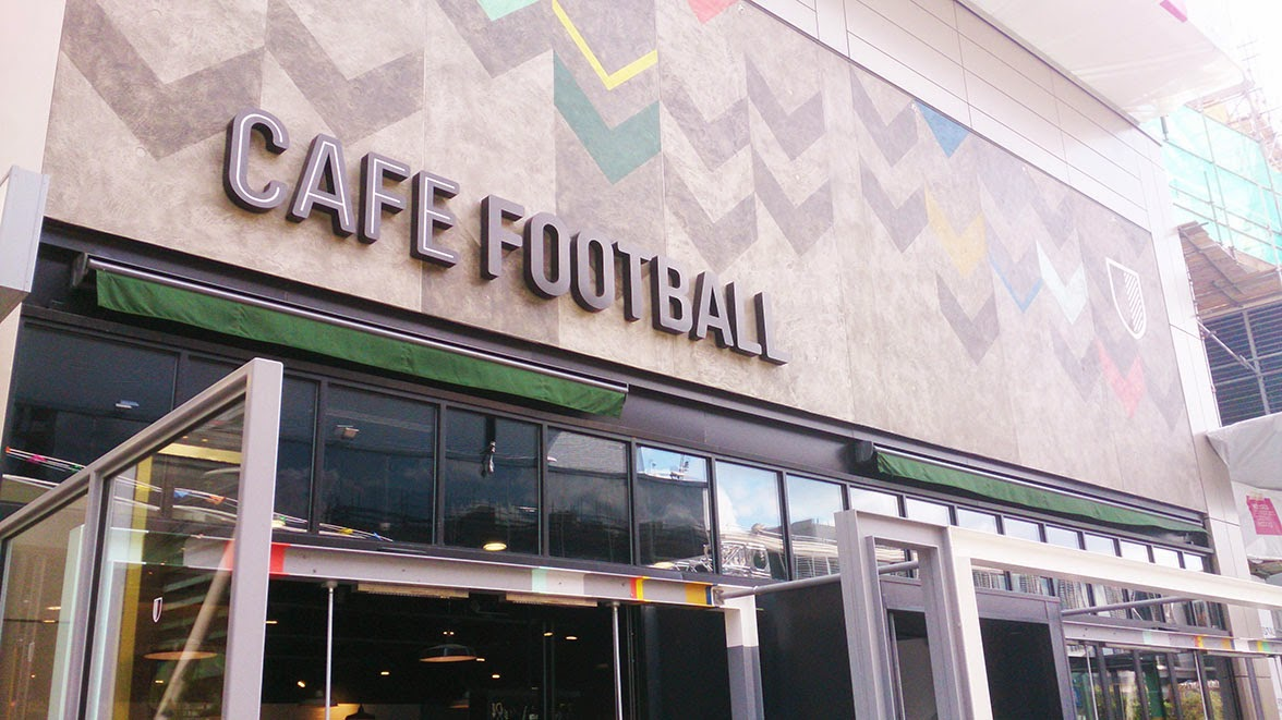 Cafe Football Food Menu