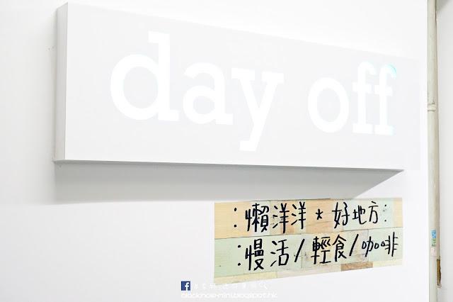 銅鑼灣慢活好地方:Day Off