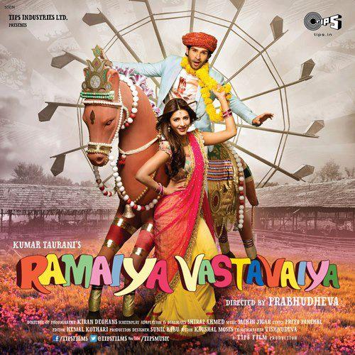 Ramaiya Vastavaiya /// OST /// Film M�zikleri /// Hint