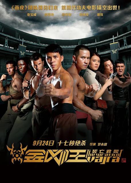 Tử Chiến Đài Hades (2013)