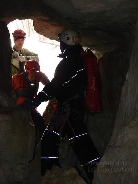 Вход в пещера Грез