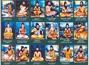 Sithargal - 108 சித்தர்கள் - ஜீவ சமாதிகளும்