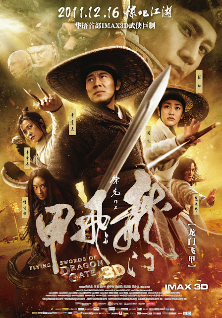 Flying Swords of Dragon Gate • Long men fei jia (2011)