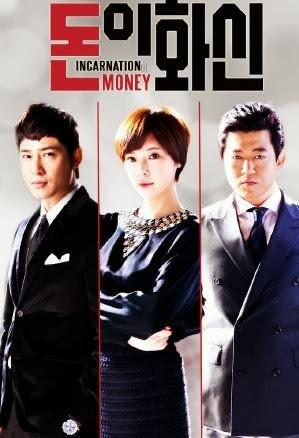 Hóa Thân Của Đồng Tiền - Incarnation of Money