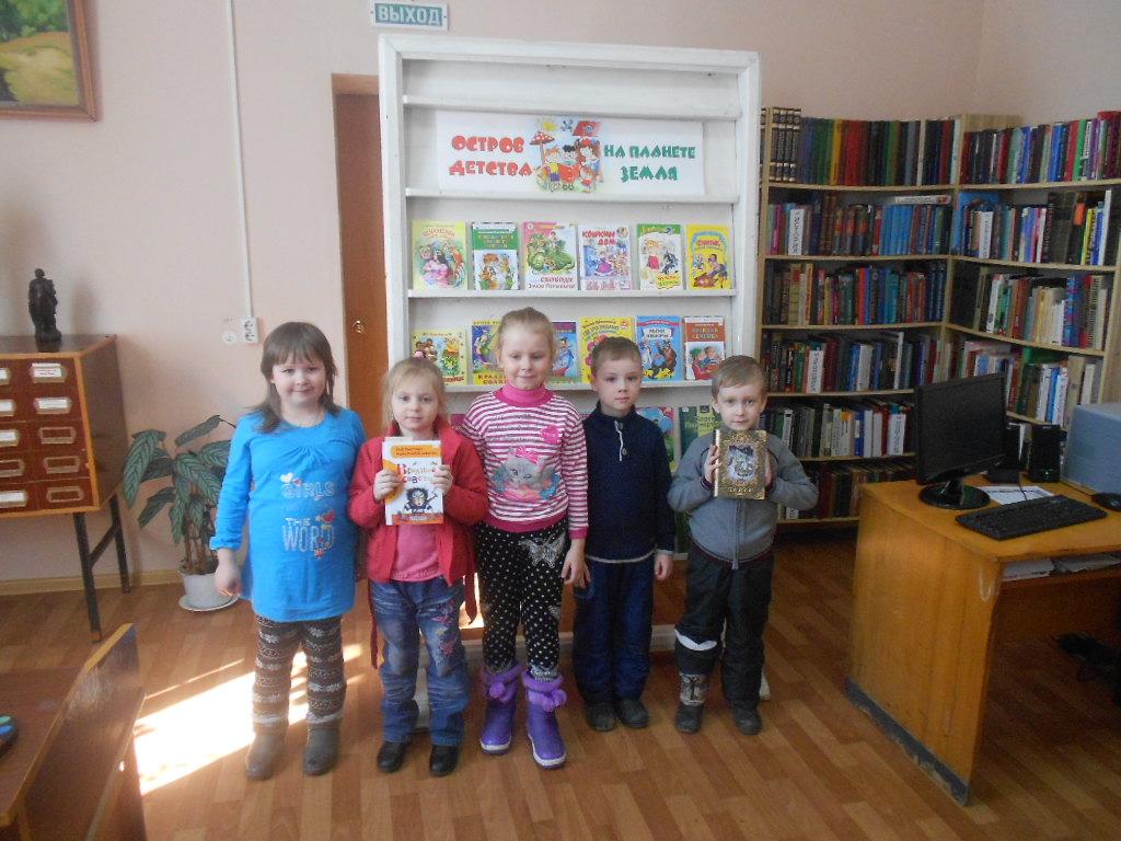 Сценарий экскурсия дошкольник и библиотека 86