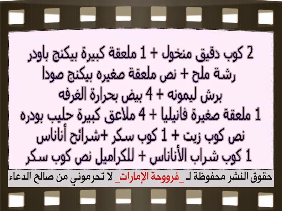 http://2.bp.blogspot.com/-efqTLmYjdoA/VWW2H2DQ2HI/AAAAAAAAN_c/vtR2wRBhM-w/s1600/3.jpg