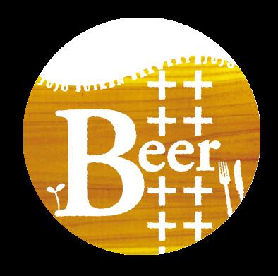 Beer++ (ビアプラスプラス) / 十条すいけんブルワリー