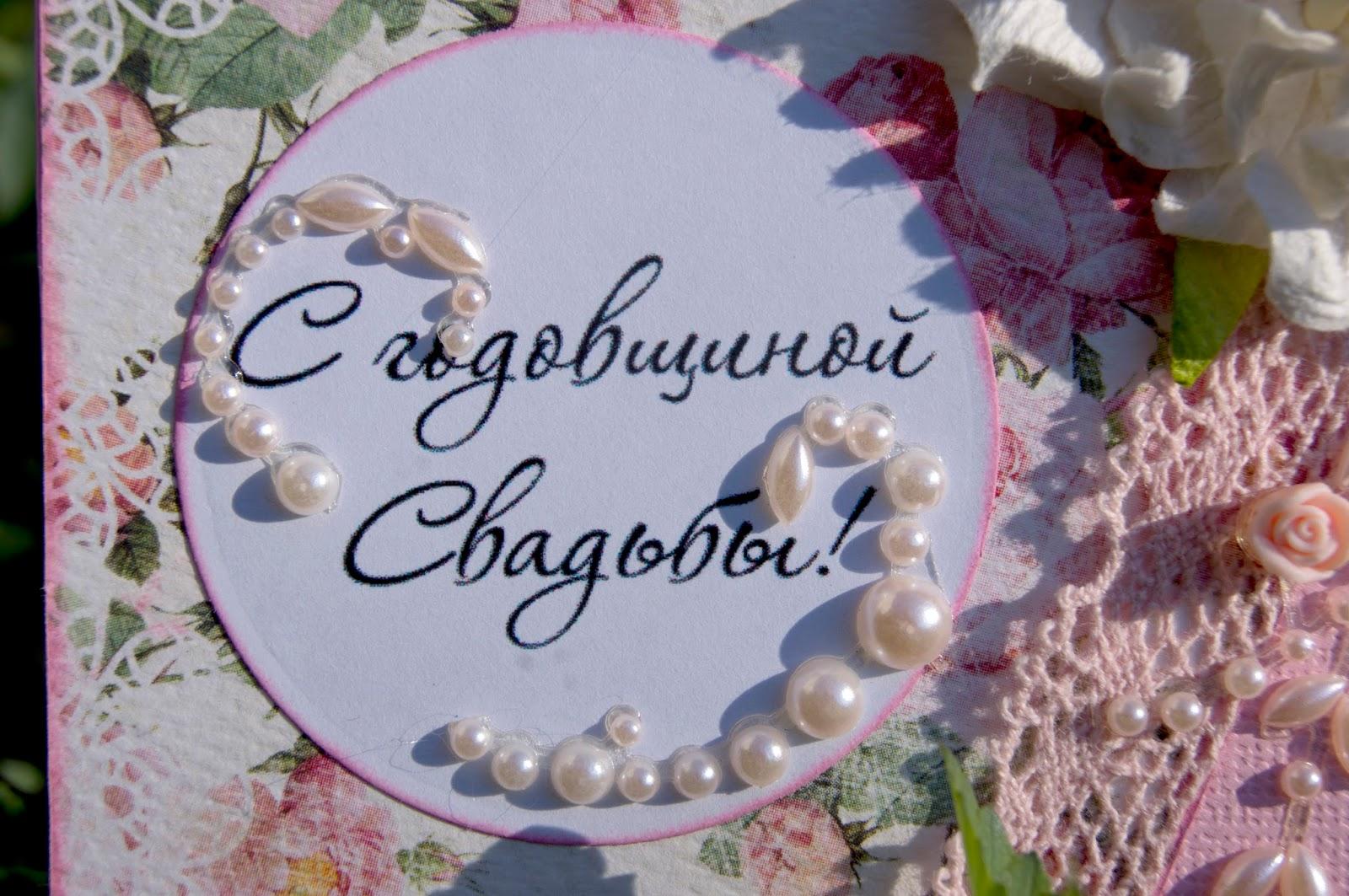 Дневник вязания наталья мехрякова 73